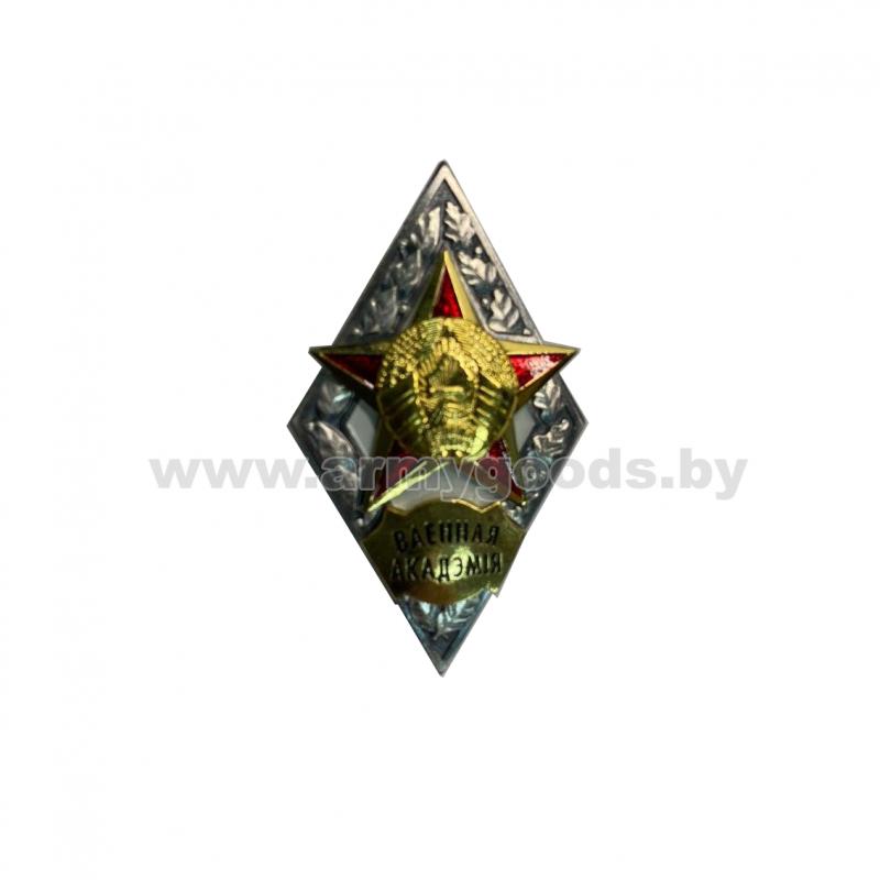 Знак нагрудный Военная академия РБ белый