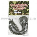 Шнурки для обуви Спецназ кевларовые 1,5 м (оливковые)