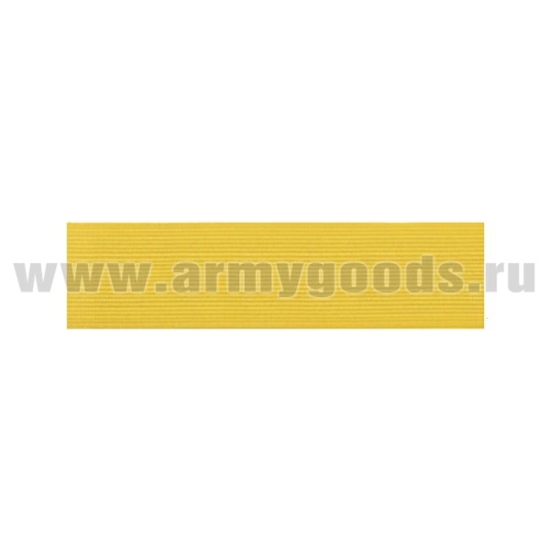 Галун желтый лента (ширина 30 мм)