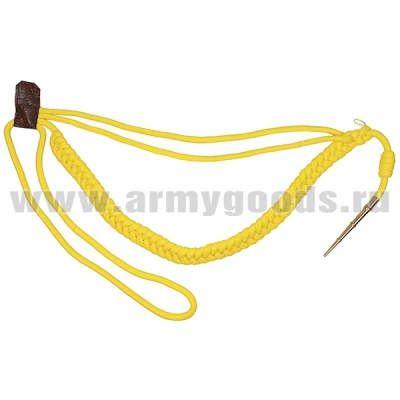 Аксельбант офицерский (1 наконечник)  яркий уставной желтый цвет