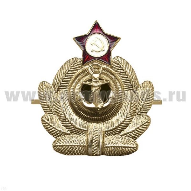 Кокарда ВМФ СССР офицерского состава