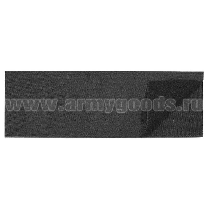 Контактная лента для нашивки (шеврона) 10х5 см