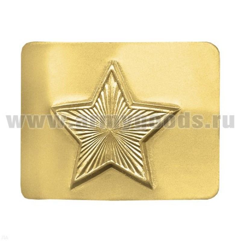 Бляха на ремень латунная Республики Беларусь (звезда с лучами)