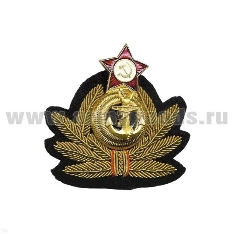 Кокарда канит. лат. ВМФ СССР офиц.