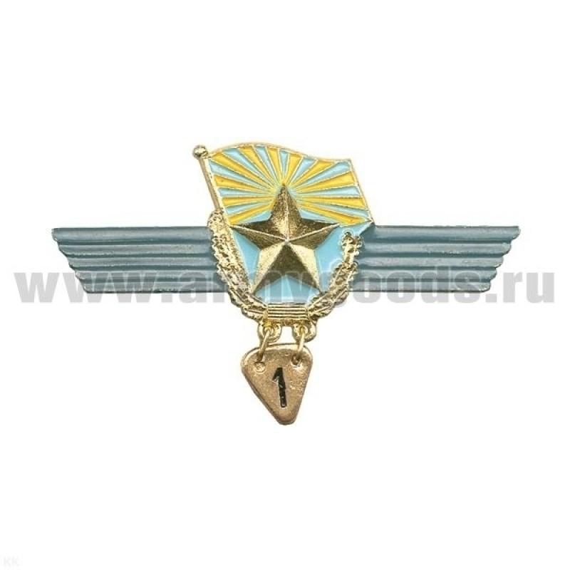 Значок мет. Кл-ть сверхсрочника ВВС СССР