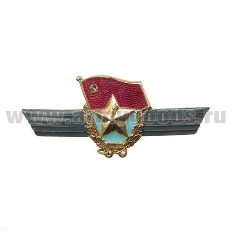 Значок мет. Кл-ть сверхсрочника ВС СССР