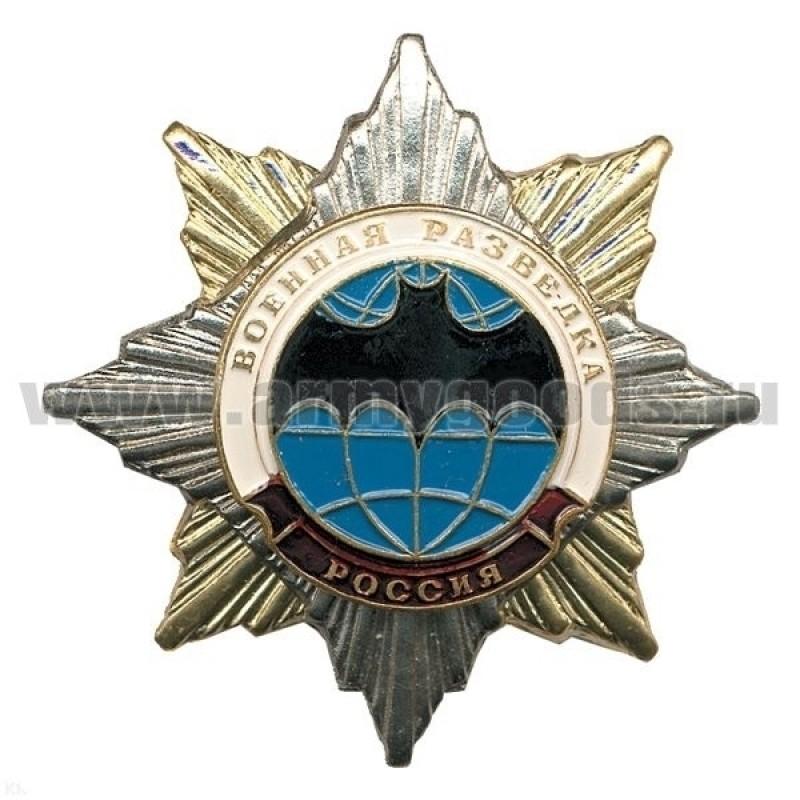 Значок мет. Орден-звезда Военная разведка (летучая мышь)