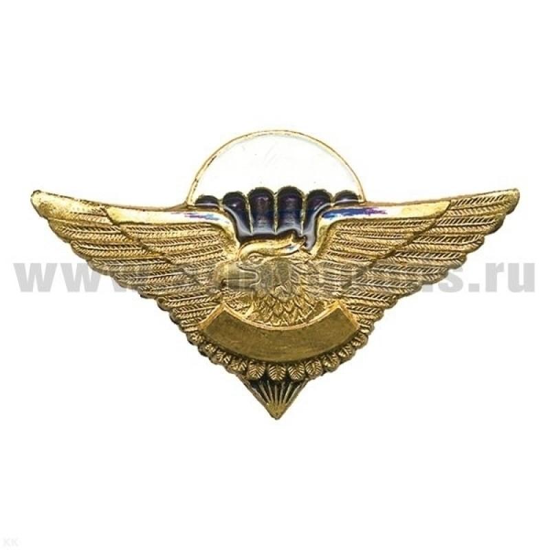 Значок мет. Орел пустой (серия орел с парашютом; крылья в стороны с названиями дивизий ВДВ)