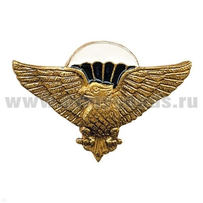 Значок мет. Орел ВДВ (крылья в стороны) с парашютом