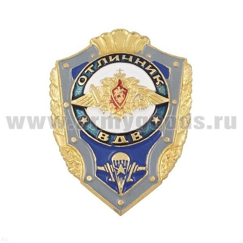 Значок мет. Отличник ВДВ (без флага) эмблема со звездой