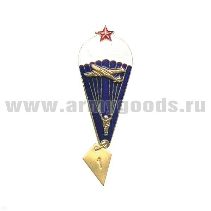 Значок Парашютист (чистый с красной звездой с самолетом)