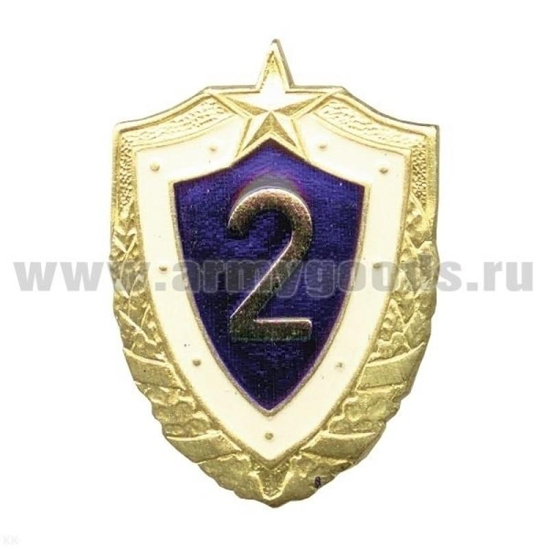 Значок Классность рядового состава ВС РБ 2й класс