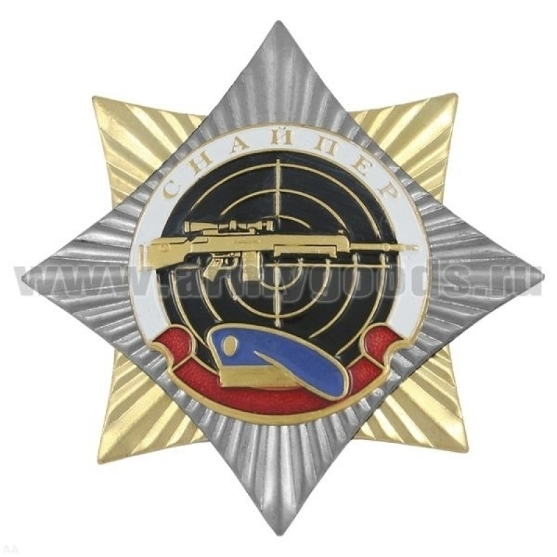 Значок мет. Орден-звезда Снайпер (голубой берет)