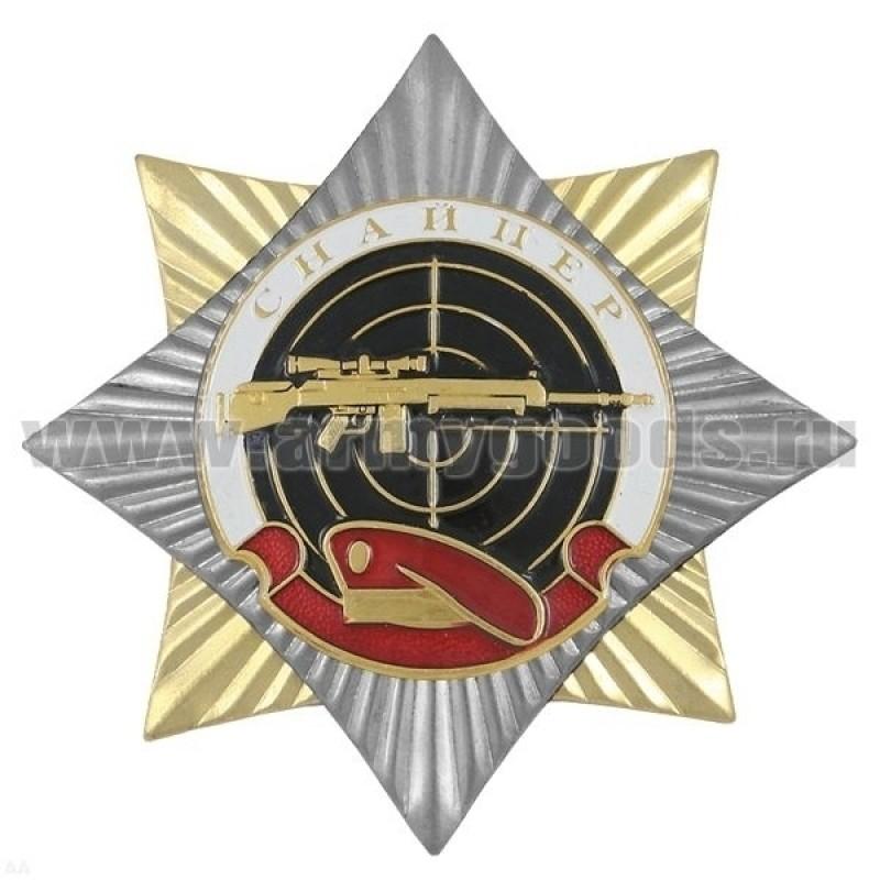 Значок мет. Орден-звезда Снайпер (краповый берет)