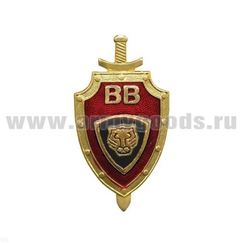 Значок  ВВ Лев (серия красный щит ВВ)