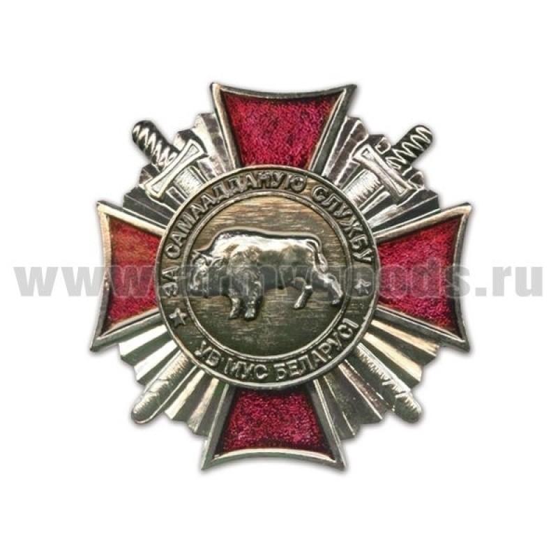 """Значок """"За самоотверженную службу"""" ВВ МВД РБ 2 степени"""