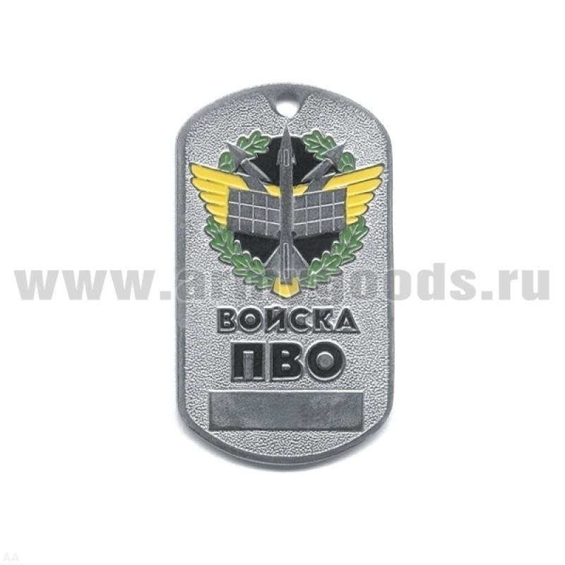 Жетон (нерж. ст.; эмал.) сер. Рода войск (эмбл. в венке) войска ПВО