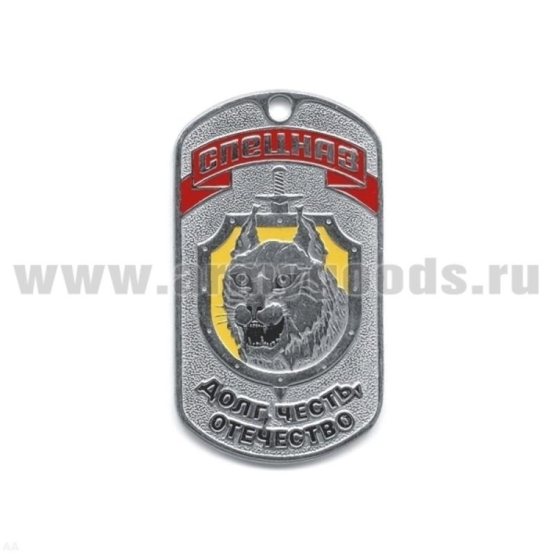Жетон Спецназ рысь на стальном фоне