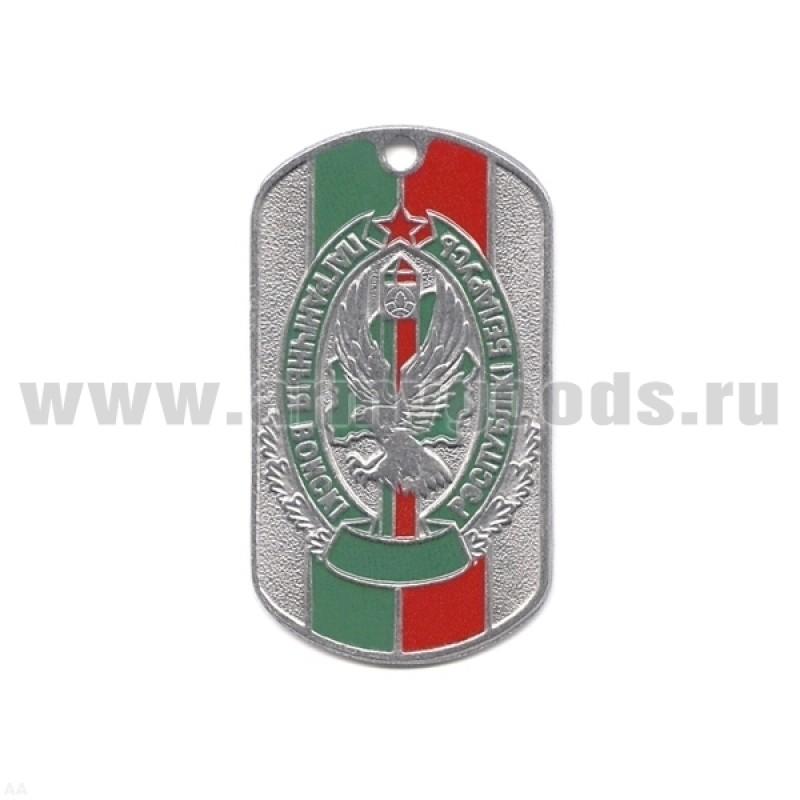 Жетон Пограничные войска РБ