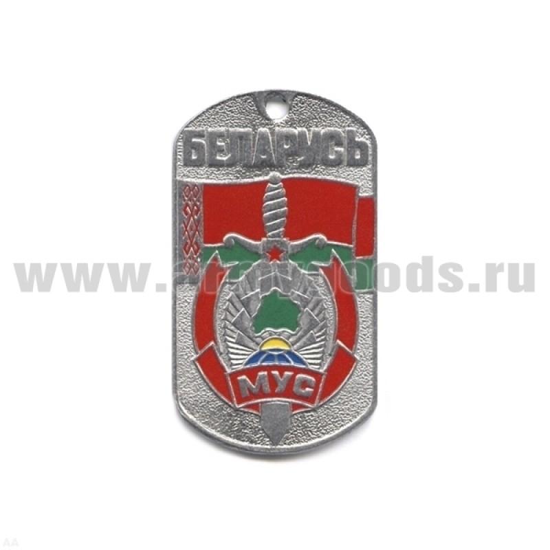 Жетон (нерж. ст.; эмал.) Белоруссия МВД