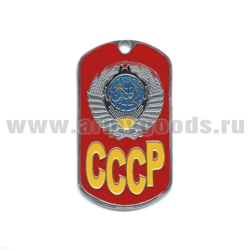 Жетон (нерж. ст.; эмал.) СССР (герб)
