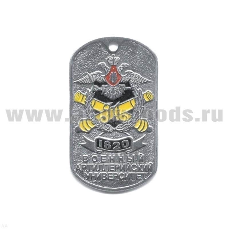 Жетон (нерж. ст.; эмал.) Военный артиллерийский университет