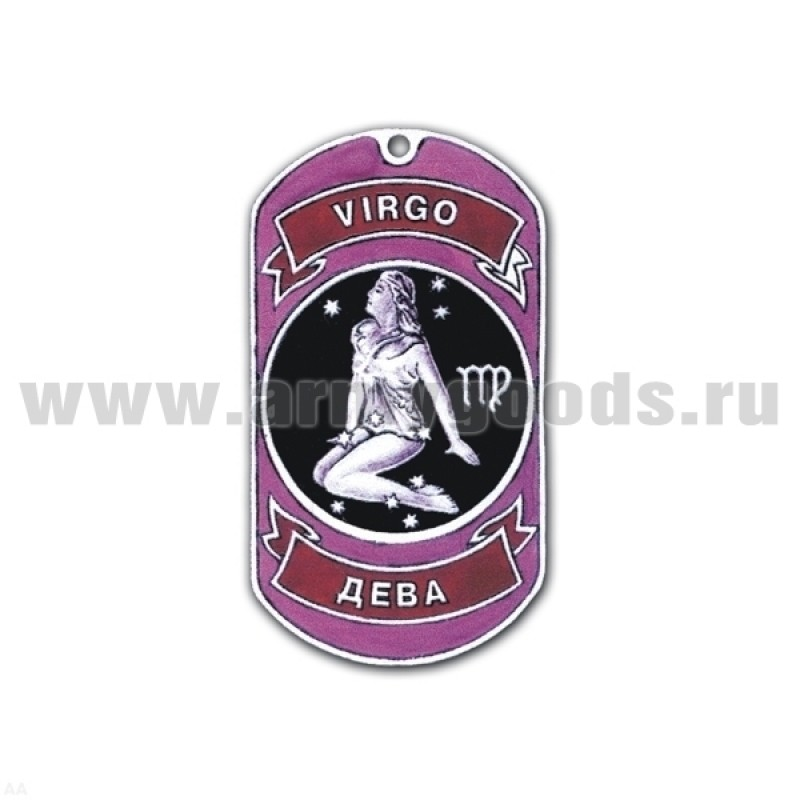 Жетон Знаки Зодиака (дева)