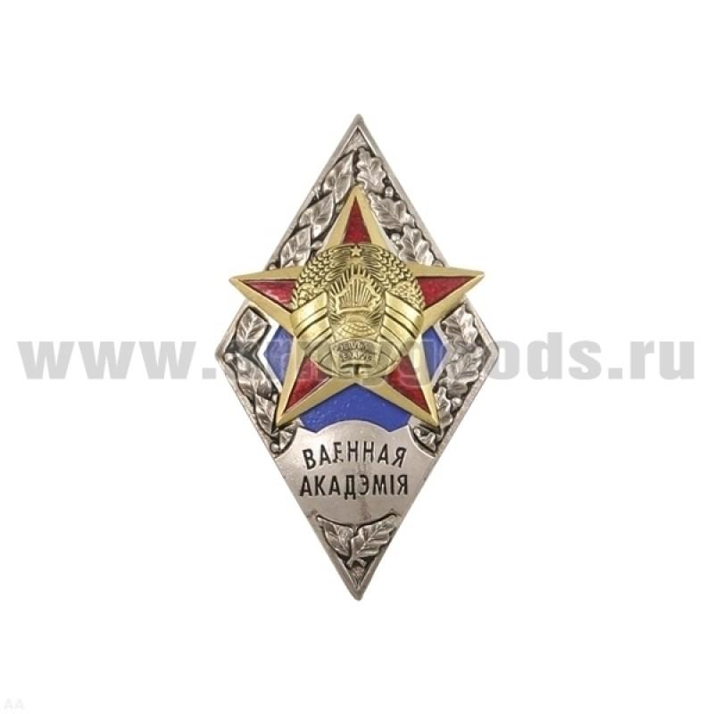 Знак нагрудный Военная академия РБ