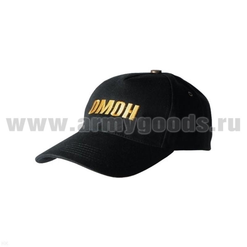Бейсболка черная вышитая ОМОН (желтая нить)