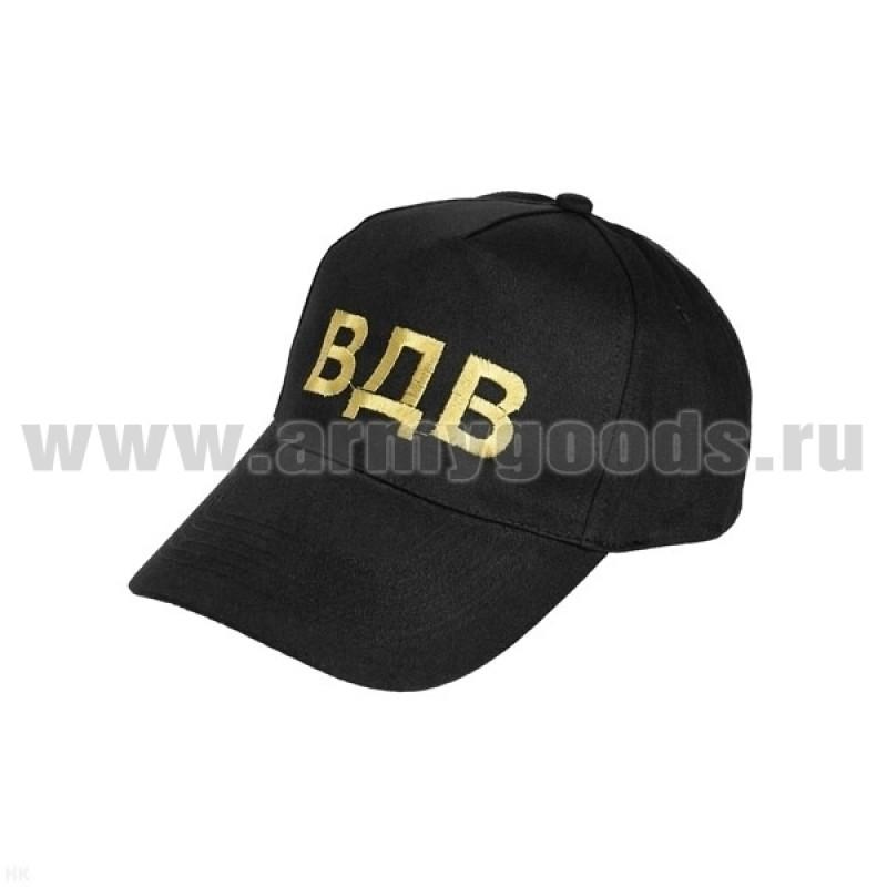 Бейсболка черная вышитая ВДВ (желтая нить)