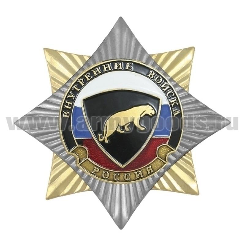 Значок мет. Орден-звезда ВВ пантера