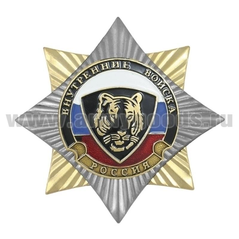 Значок мет. Орден-звезда ВВ тигр