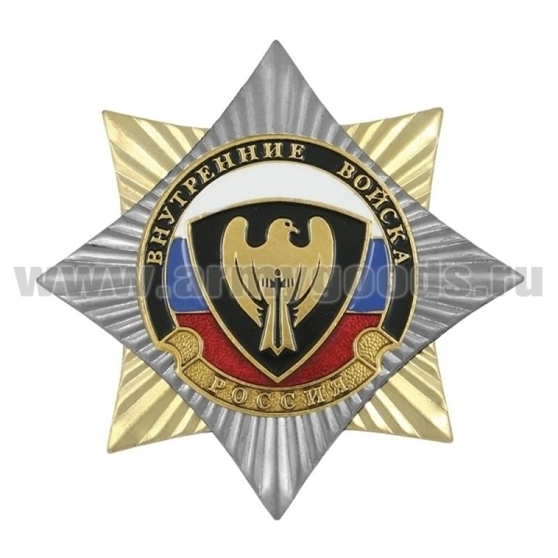 Значок мет. Орден-звезда ВВ сокол