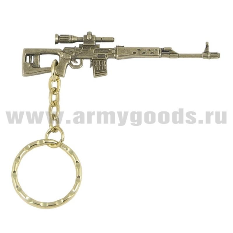 Брелок Снайперская винтовка Драгунова