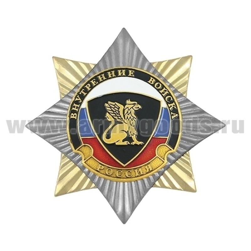 Значок мет. Орден-звезда ВВ грифон