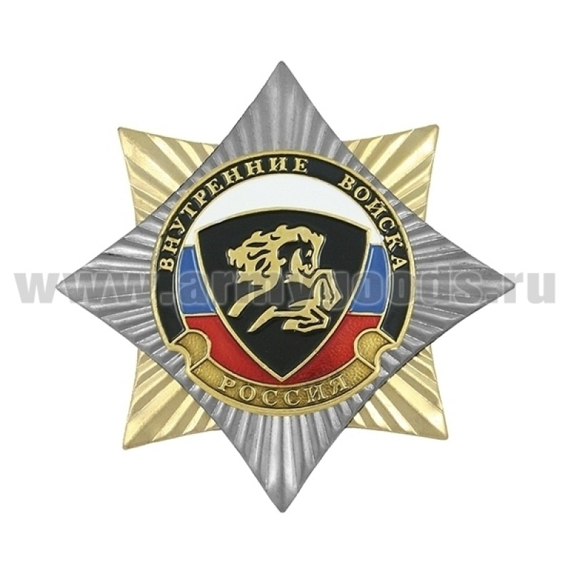 Значок мет. Орден-звезда ВВ конь