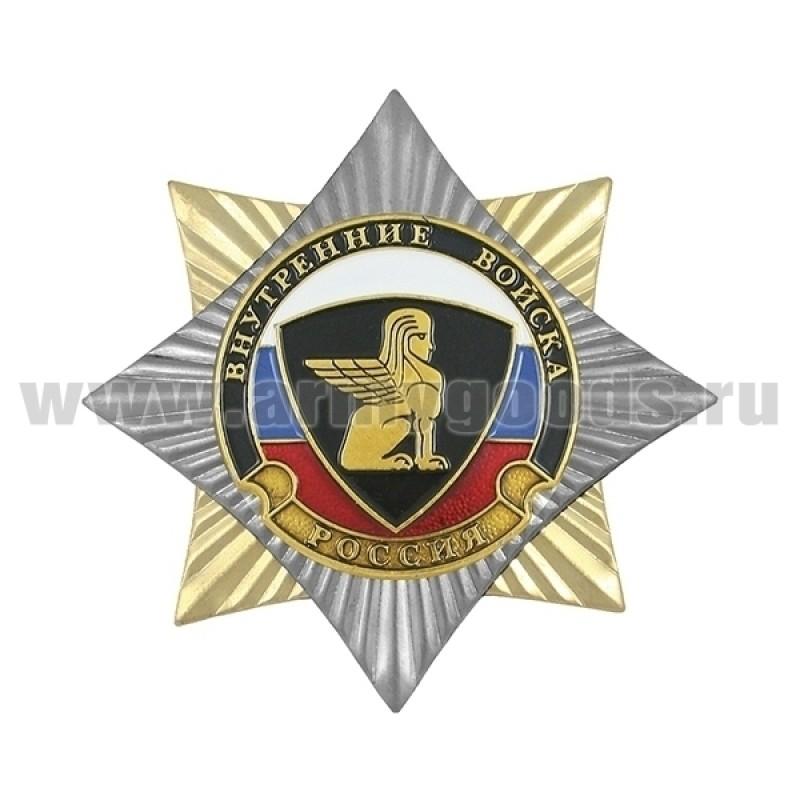Значок мет. Орден-звезда ВВ сфинкс