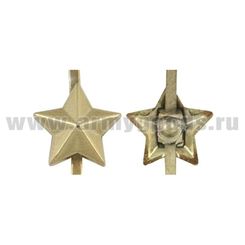 Звезда на погоны мет. 13 мм зол. (сплав ЦАМ; аналог латунной)