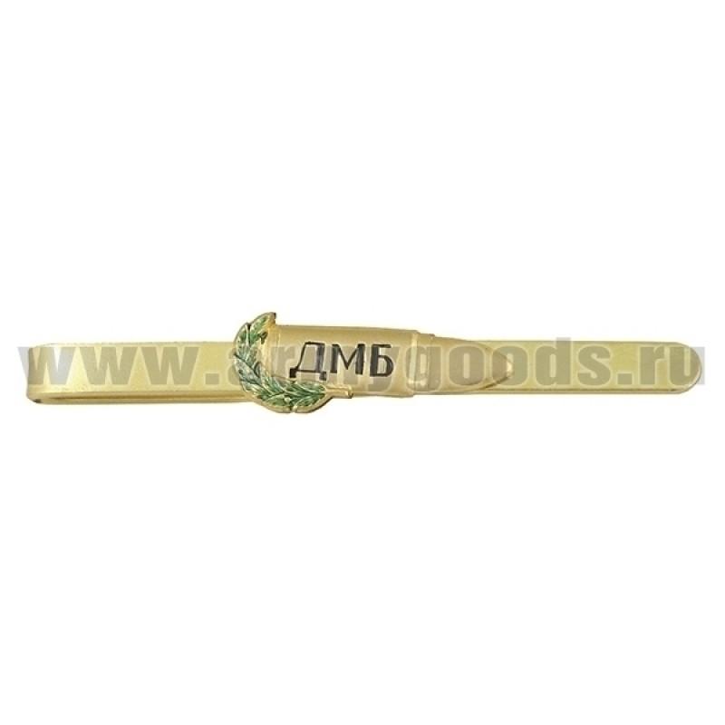 Зажим (заколка) для галстука ДМБ (патрон)