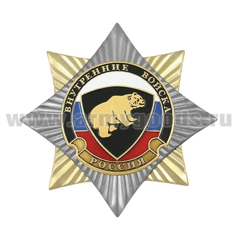 Значок мет. Орден-звезда ВВ медведь