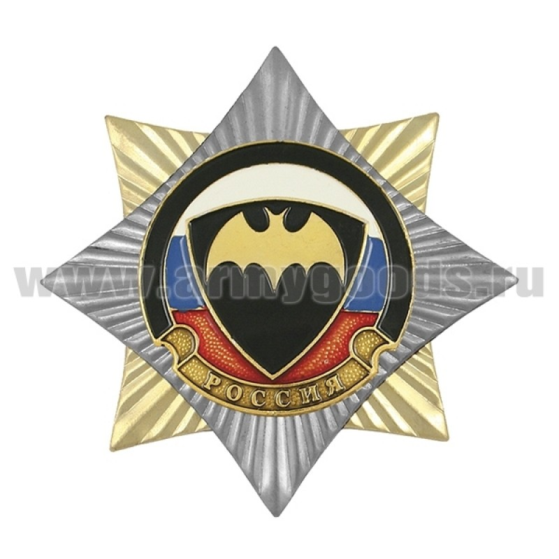 Значок мет. Орден-звезда ВВ летучая мышь