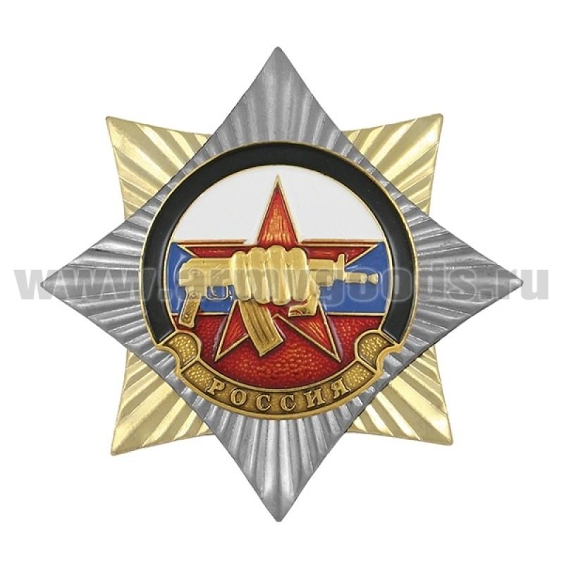 Значок мет. Орден-звезда ВВ кулак с автоматом на звезде