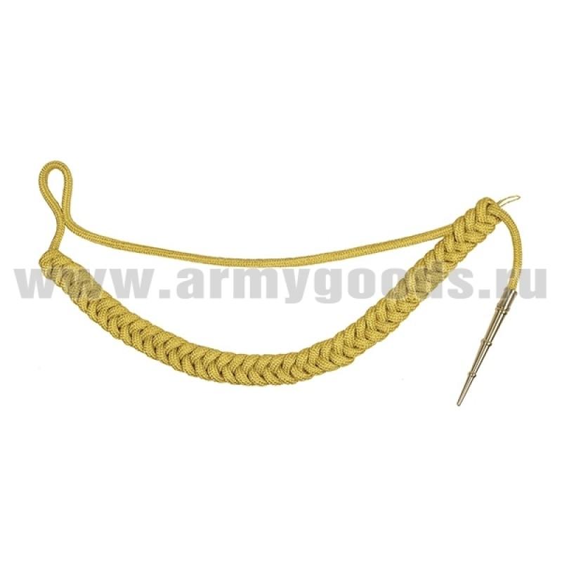 Аксельбант солдатский (уставной) шелк желтый