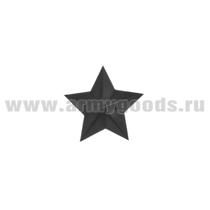 Звезда на погоны пластмассовая 20 мм черн.