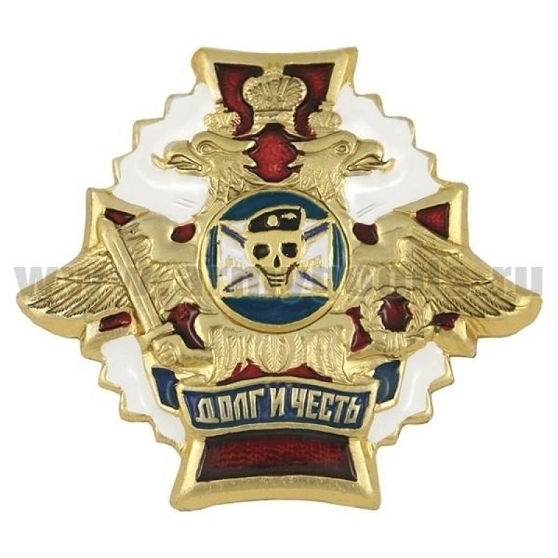 Значок мет. Череп на андр. флаге (МП) (серия ДиЧ (бел. орел)