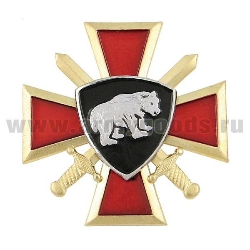 Значок мет. Медведь ВВ (крест и мечи)