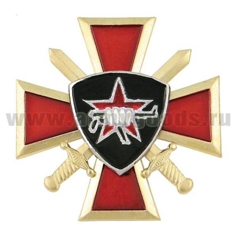 Значок мет. Кулак с автоматом ВВ (крест и мечи)