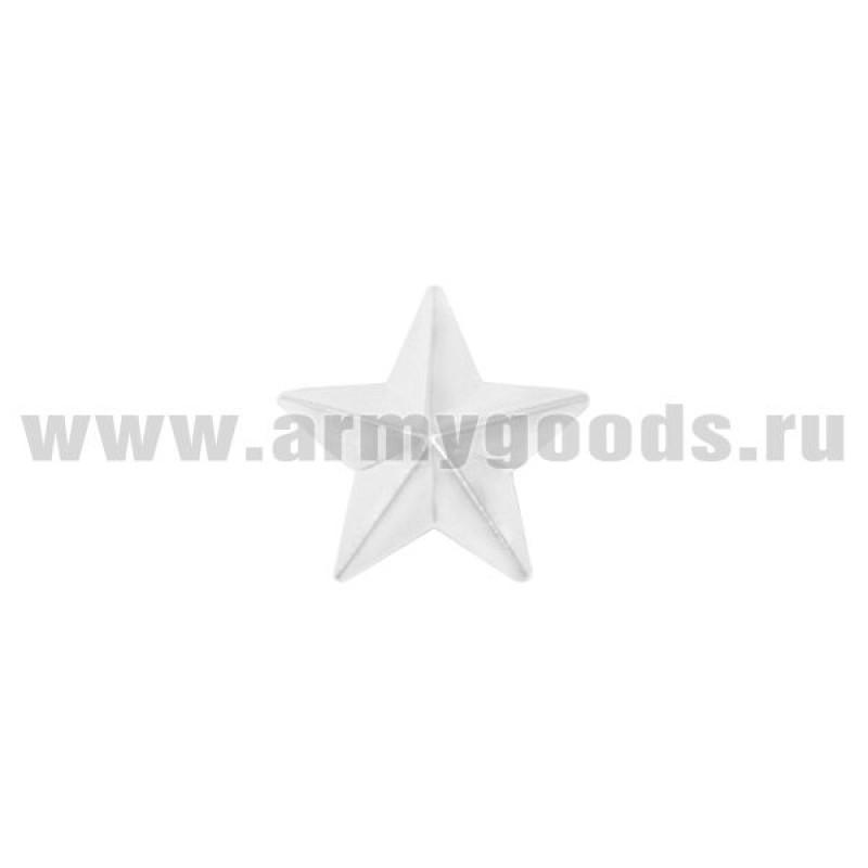 Звезда на погоны пласт. 13 мм серебр.