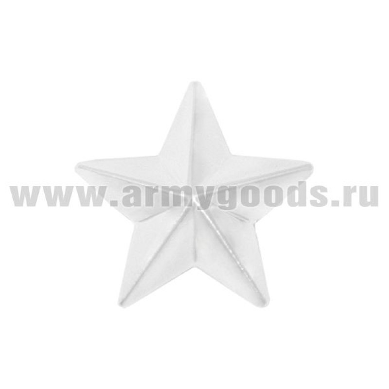 Звезда на погоны пласт. 20 мм серебр.