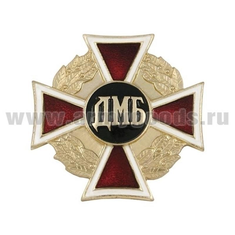 Значок мет. ДМБ (красный крест в венке)